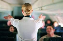 ما الذي يحدث عند موت مسافر على متن الطائرة؟