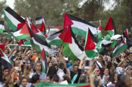 """فلسطينيو الداخل يستعدون لتظاهرة حاشدة ضد """"قانون القومية"""" العنصري"""