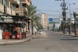 حظر التجول بغزة يدخل يومه الثاني من الأسبوع الخامس وبدء تخفيف الإجراءات غداً