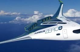 """""""إيرباص"""" تكشف """"طائرة المستقبل"""".. عديمة الانبعاثات"""