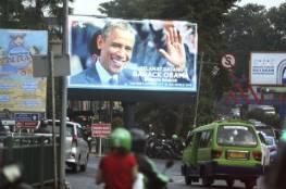 الخطاب الأول لأوباما بعد الرئاسة في جاكرتا