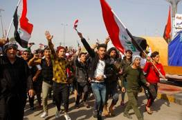 العراق: إصابات خلال المواجهات بين المتظاهرين وقوات الأمن