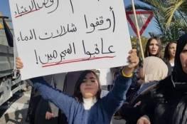 """أهالي """"أم الفحم"""" يحتجّون ضد الجريمة وتواطؤ شرطة الاحتلال"""