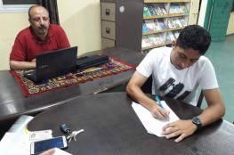نادي الزيتون يتعاقد مع اللاعب طارق مسعود