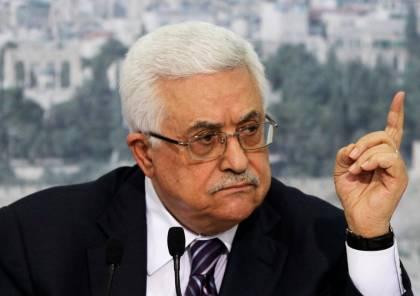 الرئيس عباس يبعث برسالة تهديد رسمية لاسرائيل وهذا ما تناولته...