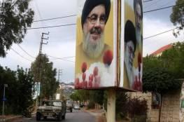 """""""حزب الله"""" وحكومة الضرورة.. هآرتس: ما الدسائس التي تحوكها إسرائيل وأمريكا ضد لبنان؟"""