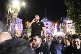 مظاهرات في الضفة و غزة رفضًا لتأجيل موعد الانتخابات (صور و فيديو)