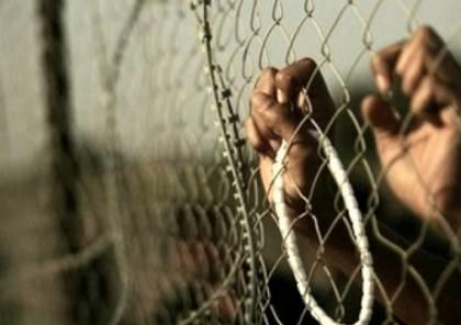 الضمير تحمل إسرائيل المسؤولية عن حياة ثمانية معتقلين إداريين مضربين عن الطعام