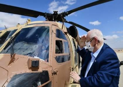 ريفلين يزور قاعدة تدريب لواء الناحال جنوب اسرائيل