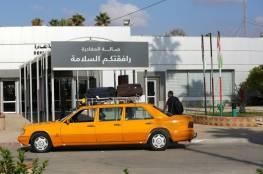 داخلية غزة تعلن آلية السفر عبر معبر رفح غدًا الأربعاء