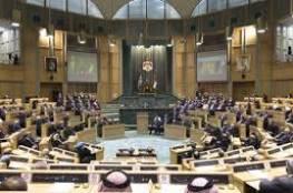 """البرلمان الأردني يعفي أبناء """"قطاع غزة"""" من تصاريح العمل"""