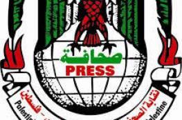 نقابة الصحفيين ترحب بتقرير هيومن رايتس ووتش