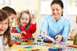 كيف تؤثر الحضانة على نفسية الأطفال؟