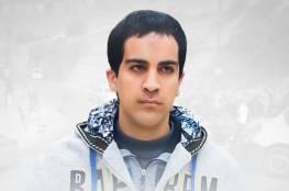 """""""حرية"""": إعدام الحلاق جريمة إسرائيلية جديدة ضمن سلوك دولةٍ منظم"""