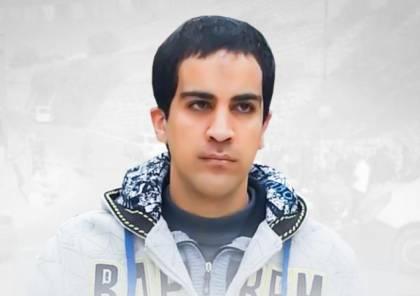 الاحتلال يعلن تسليم جثمان الشهيد إياد الحلاق الليلة