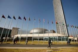 الاتحاد الأفريقي يؤكد اختصاصه الكامل في منح إسرائيل عضويته بصفة مراقب