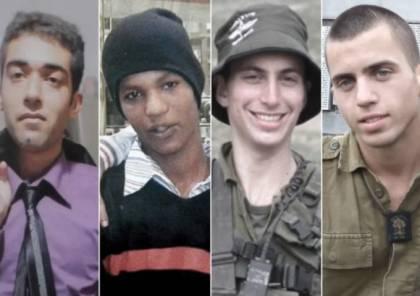 يديعوت: يجب إنهاء ملف الجنود الأسرى لدى حمـاس
