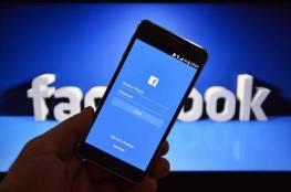 حقيقة تسبب طفل صيني عمره 13 عاما في أعطال منصات فيسبوك