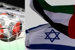 حمد بن خليفة بعد شرائه فريقا إسرائيليا: سنظهر النور للمشجعين اليهود المعادين للعرب