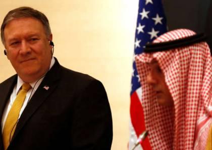 """بومبيو يبحث مع الجبير أزمة اليمن و""""التصدي لإيران"""""""