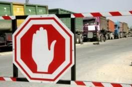 بسبب الوضع الأمني.. سلطات الاحتلال تتخذ رزمة قرارات عقابية ضد قطاع غزة