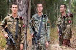 بالصور: تعرفوا على زي الجيش الاسرائيلي الجديد