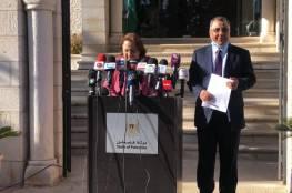 شاهد.. وزيرة الصحة: تسجيل 10 اصابات جديدة بفيروس كورونا في الضفة