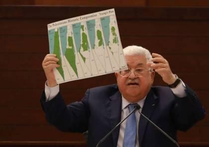 انطلاق جلسة مجلس الأمن لمناقشة رؤية الرئيس عباس لعقد مؤتمر دولي للسلام