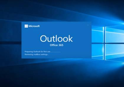 مايكروسوفت تمنح OUTLOOK ميزات جديدة