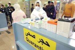 """شاهد..11 إصابة جديدة بفيروس """"كورونا"""" في فلسطين خلال الـ24 ساعة الماضية"""