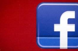 """""""فيسبوك"""" تمول مشروع يكافح قرصنة الانتخابات"""