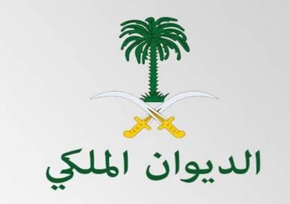 سبب وفاة الأمير نواف بن سعد .. السيرة الذاتية