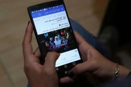 منظمة حقوقية دولية تؤكد ممارسة فيسبوك رقابة على المحتوى الفلسطيني على منصاتها