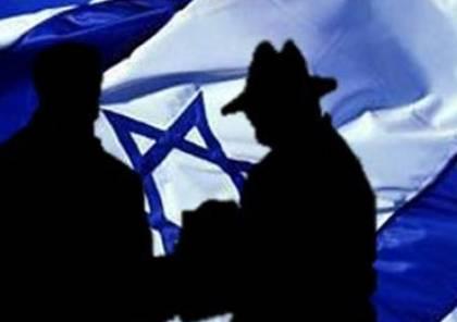 محكمة إسرائيلية تقرّ تعويضات لعملاء لإسرائيل والسلطة ستدفعها