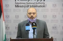 """""""الطاقة بغزة"""" تستعرض مستجدات تطبيق نظام تراخيص المولدات التجارية"""