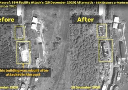 الغارة الإسرائيلية في مصياف دمّرت 4 مبانٍ