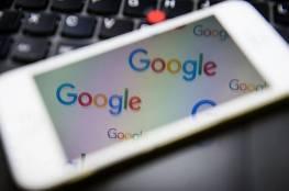 """غوغل تطور تقنية """"فائقة السرعة"""" للنشر"""