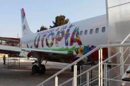 تحويل طائرة بوينج إلى مكتبة للأطفال في مكسيكو سيتي