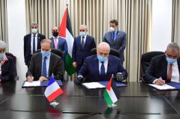 اتفاقية مع فرنسا لدعم المياه والزراعة في قطاع غزة بقيمة 24 مليون يورو