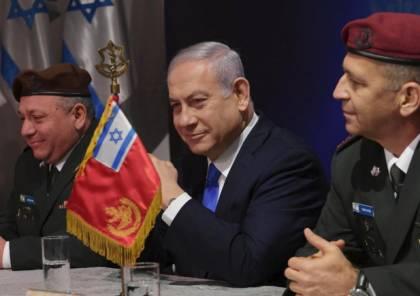 معاريف: سيستمر نتنياهو بدفع أموال الهدوء لحماس وسيبذل جهداً لانفصال الشعب الفلسطيني