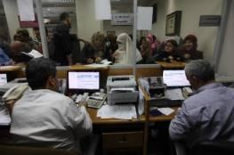 """""""الاتصالات"""" تكشف آلية صرف مستحقات موظفي غزة"""