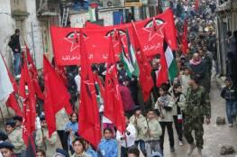 الديمقراطية: توافق مع فتح على الانتخابات وفق التمثيل النسبي الكامل