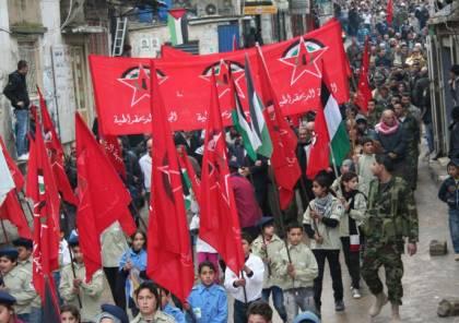 """""""الديمقراطية"""": يجب البناء على الحراك الأوروبي اتجاه القضية الفلسطينية"""
