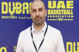 الحصري يختتم دورة دبي الدولية لمدربي كرة السلة