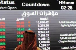 كيف أربكت السعودية كبرى الشركات العالمية بقرار واحد؟