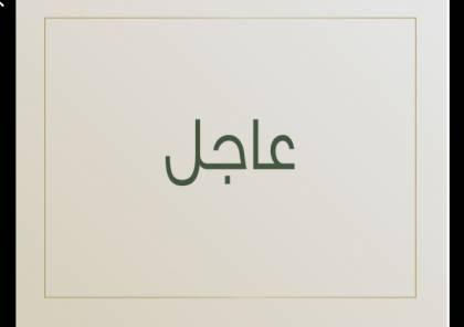موعد صرف مستحقات برنامج مساند 1 بدل التعطل 2021 من الضمان الاجتماعي الأردني