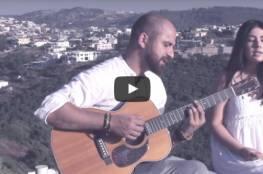 فيديو: الفلسطينية نويل خرمان تُغني 'ديسباسيتو' وتحصد أكثر من مليوني مشاهدة