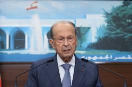 """الرئاسة اللبنانية تنفي """"تمسك"""" عون بقاضي تحقيق مرفأ بيروت"""