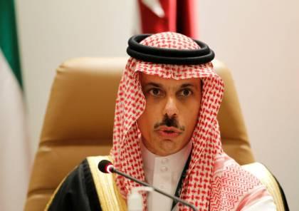 السعودية: متمسكون بإقامة دولة فلسطينية على حدود 1967 وعاصمتها القدس الشرقية