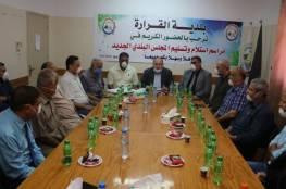 """""""الحكم المحلي"""" تعقد مراسم تسليم واستلام المجلس البلدي الجديد لبلدية القرارة"""